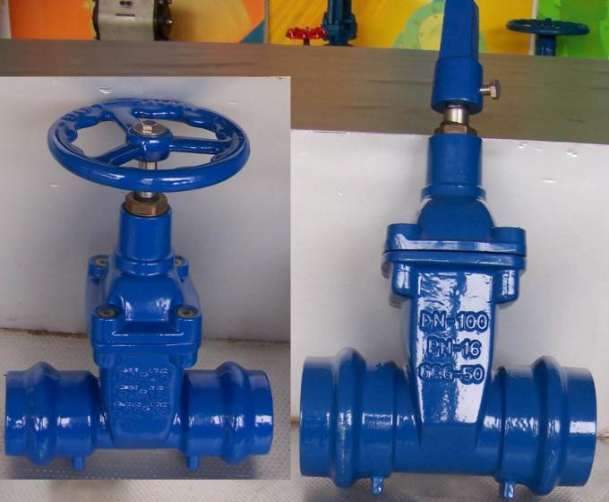 Resilient Seated Socket Gate Valve With Spigot End For Pe